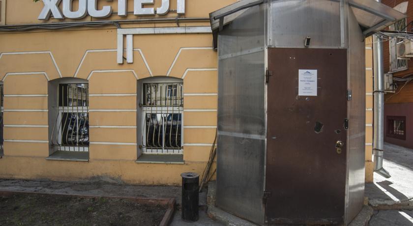 Pogostite.ru - МХОСТЕЛ | м. Таганская | м. Марксисткая #2