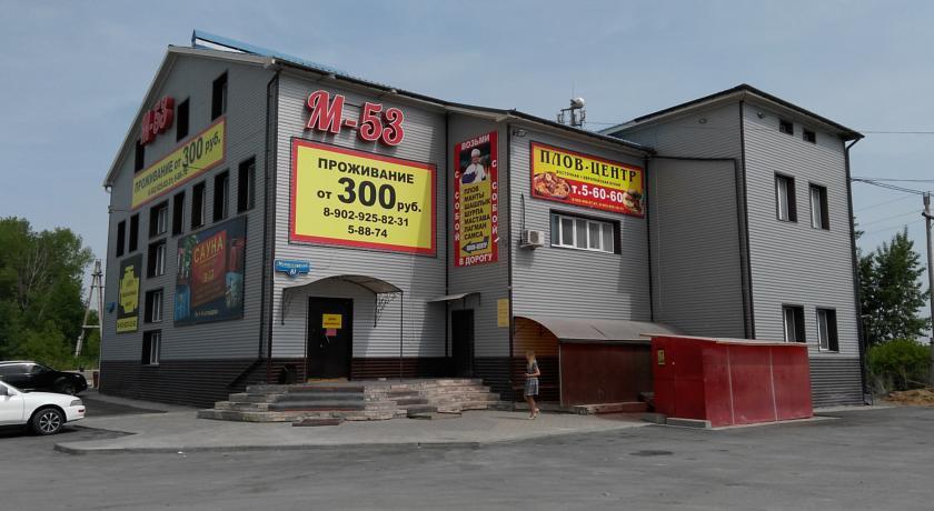 Pogostite.ru - Отель М-53 | Ачинск | Набережная реки Мазулька | Сауна #1