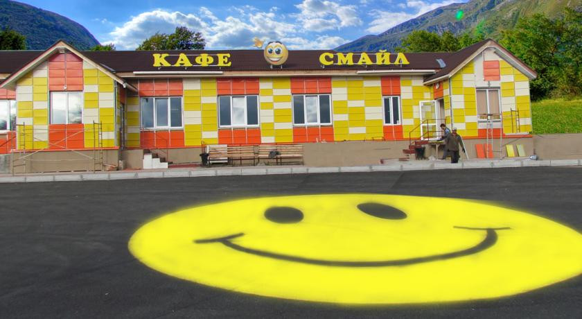 Pogostite.ru - Смайл | пос. Абзаково | р. Малый Кизил | баня | #2