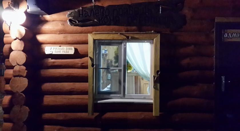 Pogostite.ru - Емеля | Зеленая Поляна | озеро Банное | Катание на лыжах #40
