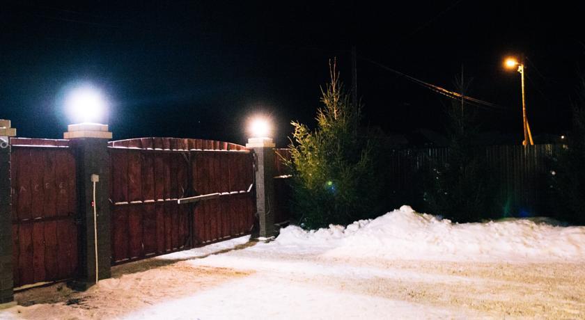 Pogostite.ru - Abzakovo Weekend | пос. Абзаково | р. Кульсугады | Сауна | #5