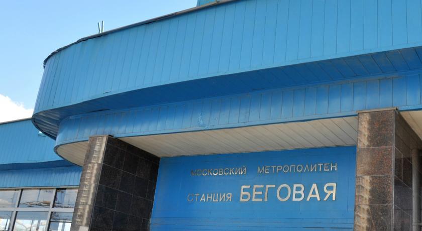 Pogostite.ru - Златотур | м. Беговая | Центральный Московский ипподром | Сауна #1
