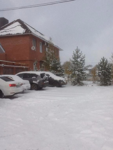 Pogostite.ru - Апартаменты на Курортная 33 | Зеленая Поляна | озеро Банное | Катание на лыжах #6