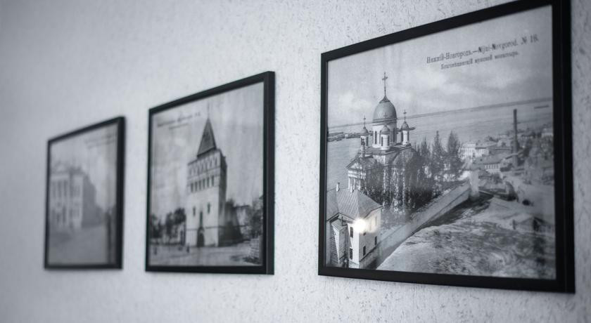 Pogostite.ru - РУССКИЙ КАПИТАЛ | г. Нижний Новгород #4