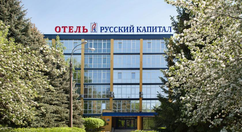 Pogostite.ru - РУССКИЙ КАПИТАЛ | г. Нижний Новгород #1