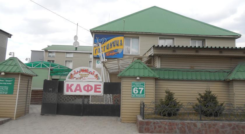 Pogostite.ru - КИРОВСКИЙ ГОСТИНИЧНЫЙ КОМПЛЕКС | г. Новосибирск #1
