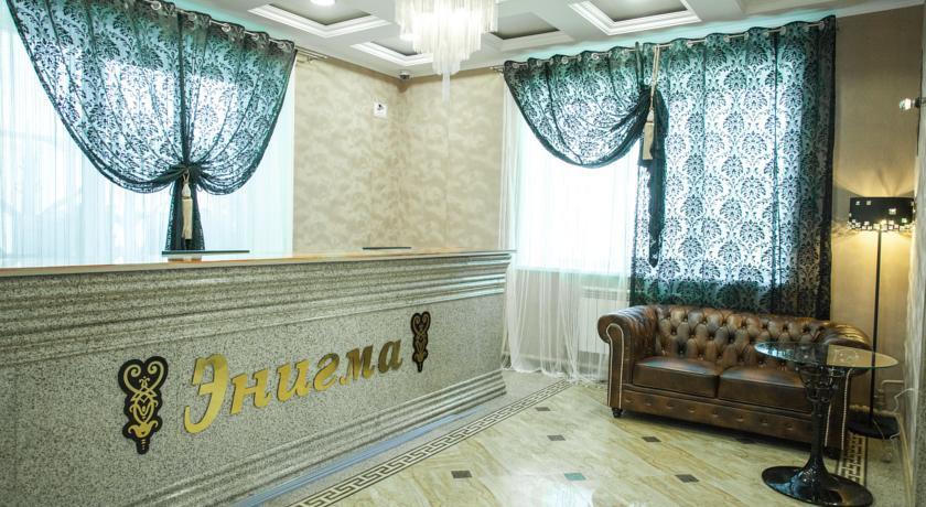 Pogostite.ru - Энигма | Хабаровск | река Амур | Фитнес-центр #4