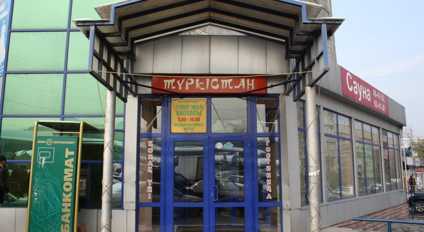 Pogostite.ru - Туркестан | Алматы | парк 28-и Гвардейцев-Панфиловцев | Сауна #2