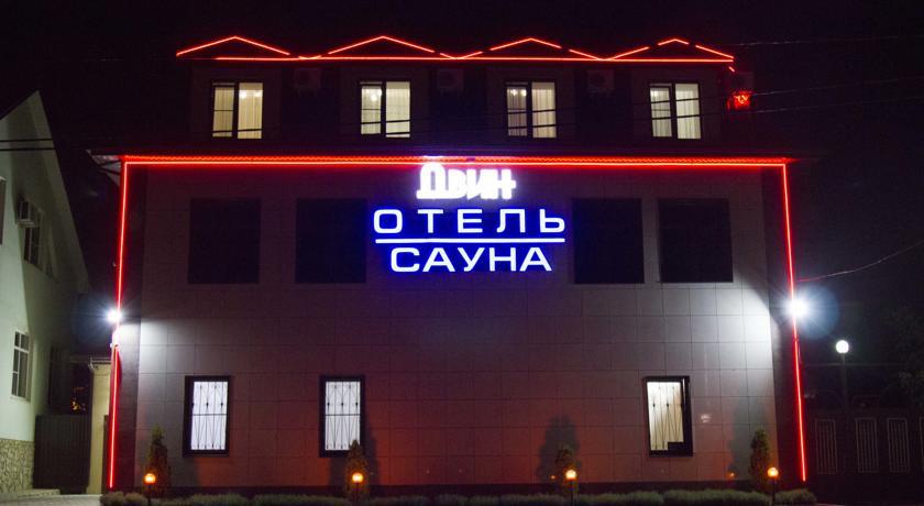 Pogostite.ru - Двин | г. Пятигорск | озеро Провал | Сауна | #4