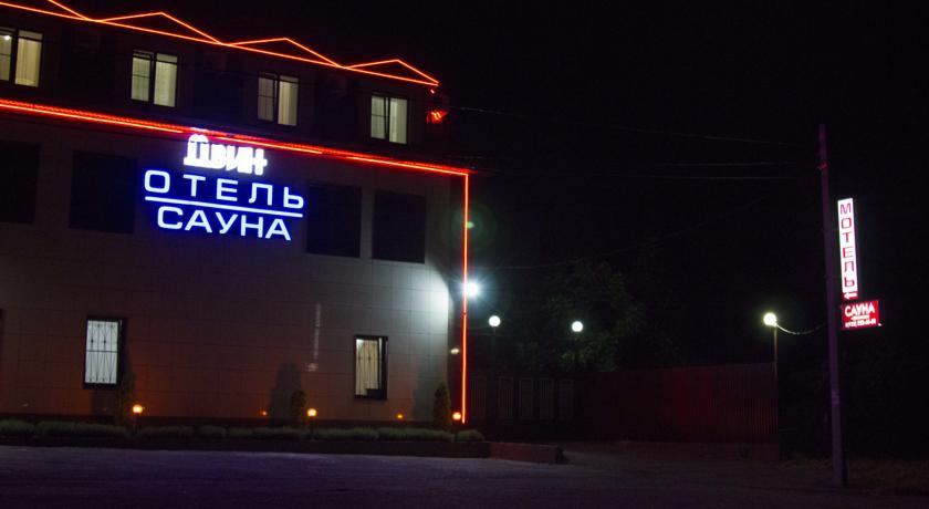 Pogostite.ru - Двин | г. Пятигорск | озеро Провал | Сауна | #3