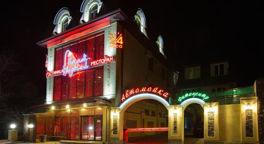 Pogostite.ru - Ночной Квартал | Пятигорск | Комсомольский парк | Массаж #1