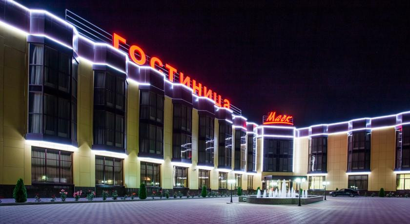 Pogostite.ru - Маск Пятигорск (г. Пятигорск | Грот Дианы) #3