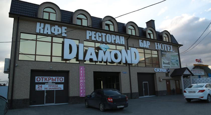 Pogostite.ru - DIAMOND | г. Пятигорск | Комсомольский парк | Сауна | #1