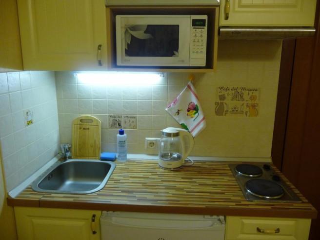 Pogostite.ru - ComfortExpo Apartments | Красногорск | Никольский храм | Лыжная школа #12