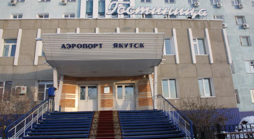 Pogostite.ru - Лайнер | Якутск | Река Лена | Караоке #1
