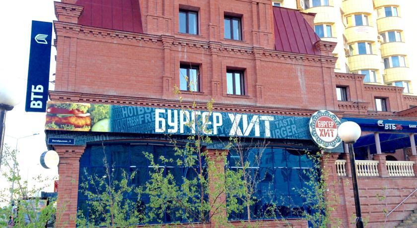 Pogostite.ru - Рандеву | Якутск | река Лена | Гидромассажная ванна | #2