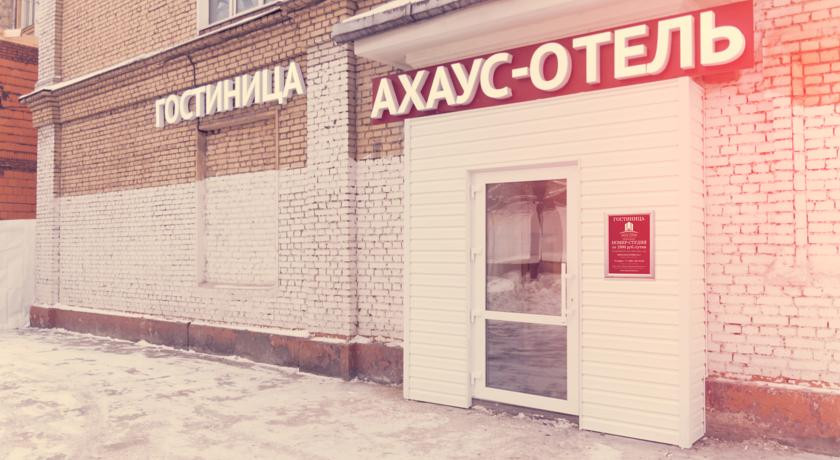 Pogostite.ru - АХАУС-ОТЕЛЬ #1