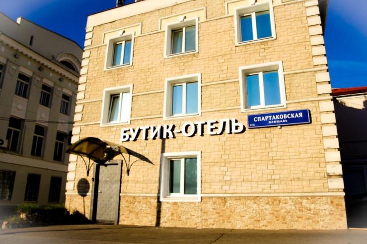 Pogostite.ru - Бутик-отель Mr. & Mrs.   м. Бауманская, Курская   Парковка #1