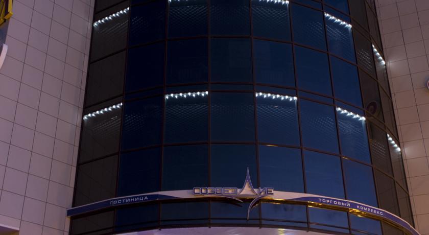 Pogostite.ru - Созвездие ( Якутск | оз. Белое) #2