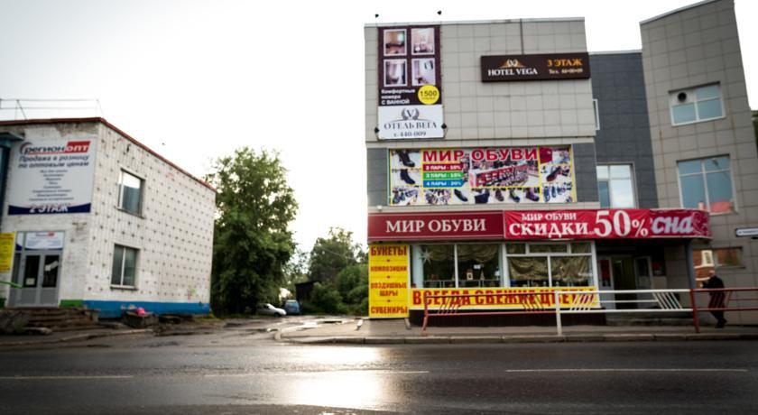 Pogostite.ru - Вега   Архангельск   Набережная реки Северная Двина   Парковка #1