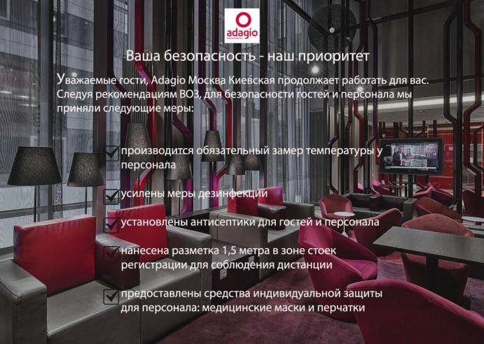 Pogostite.ru - Aparthotel Adagio (Адажио) Киевская - кухня в номере #5