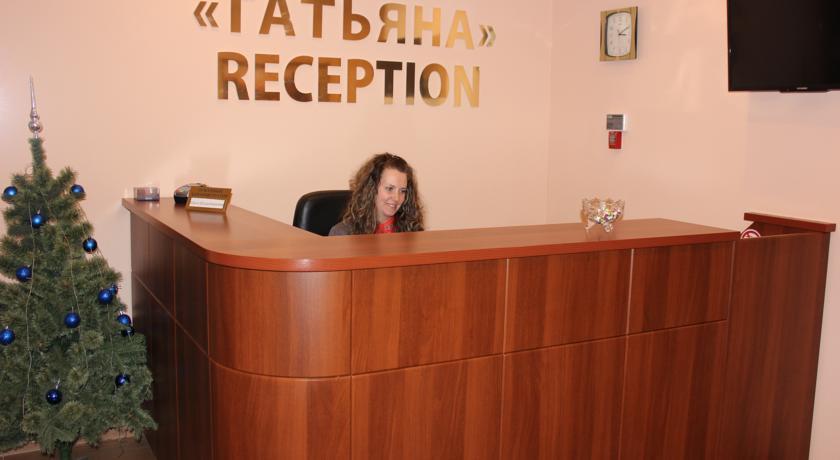 Pogostite.ru - ТАТЬЯНА МИНИ-ОТЕЛЬ | Сибай #4
