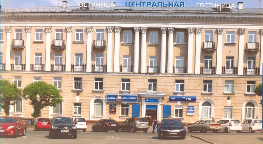Pogostite.ru - Центральная | Железногорск | С завтраком #1