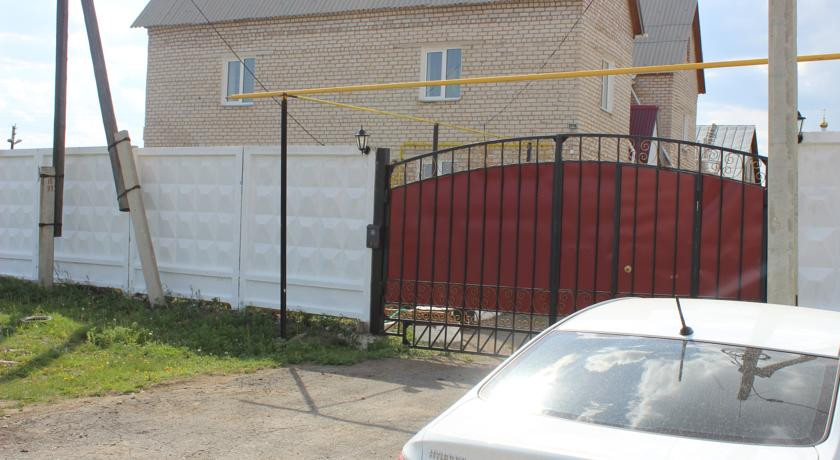 Pogostite.ru - БАШКИРИЯ | Сибай #2