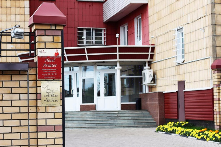 Pogostite.ru - Авиатор   Казань   ресторан   частная парковка #1
