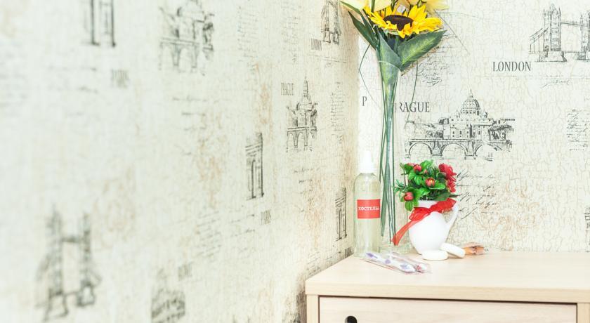 Pogostite.ru - Хостел Рус Преображенская площадь | м. Преображенская площадь | р. Яуза | Wi-Fi | #22