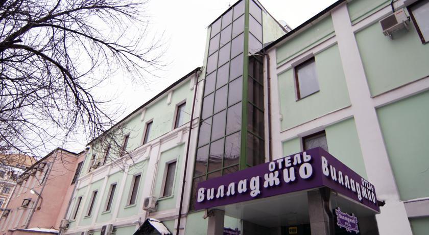 Pogostite.ru - ВИЛЛАДЖИО - VILLAGGIO #1