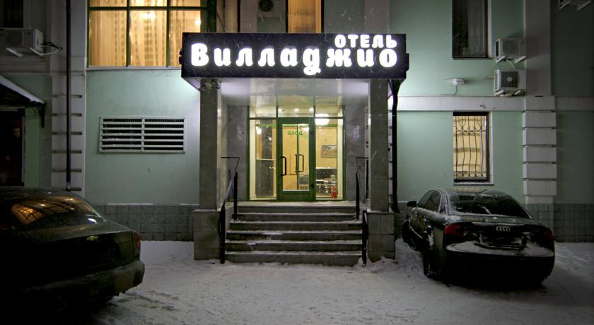 Pogostite.ru - ВИЛЛАДЖИО - VILLAGGIO | м. ПАРК КУЛЬТУРЫ | КЛИНИКА МГМУ Сеченова #26