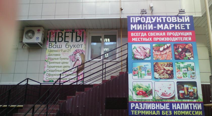 Pogostite.ru - Пентхаус - Bed & Breakfast Penthouse | Якутск | С завтраком #21