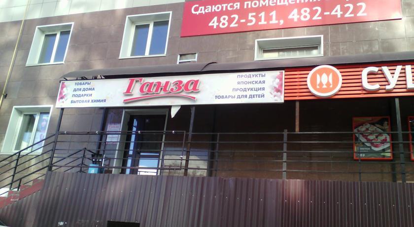 Pogostite.ru - Пентхаус - Bed & Breakfast Penthouse | Якутск | С завтраком #25