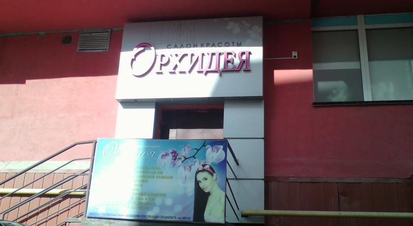 Pogostite.ru - Пентхаус - Bed & Breakfast Penthouse | Якутск | С завтраком #26