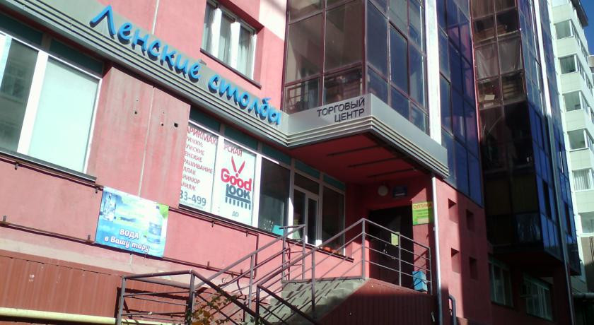Pogostite.ru - Пентхаус - Bed & Breakfast Penthouse | Якутск | С завтраком #27