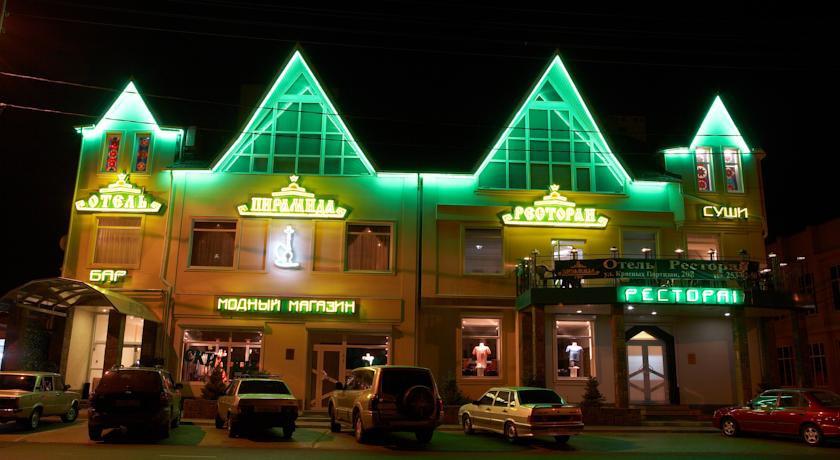 Pogostite.ru - Пирамида | Краснодар | Парковка | Трансфер #1