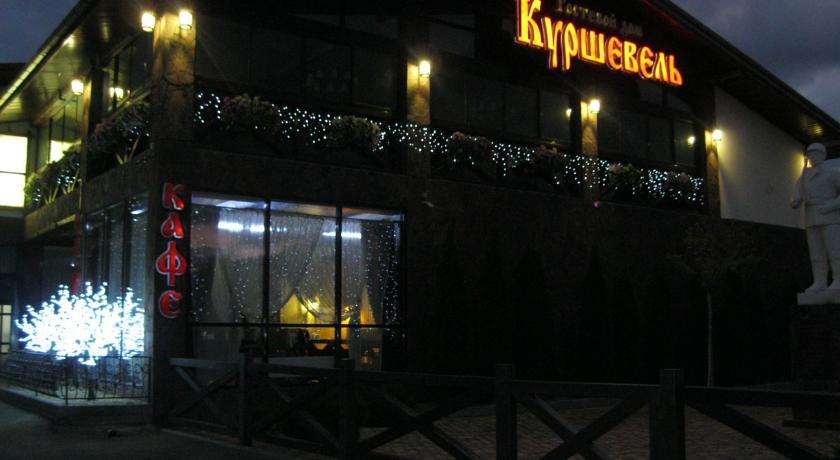 Pogostite.ru - КУРШЕВЕЛЬ ГОСТЕВОЙ ДОМ | Гуамка | Лаго-Наки | Wi-Fi | Трансфер #38