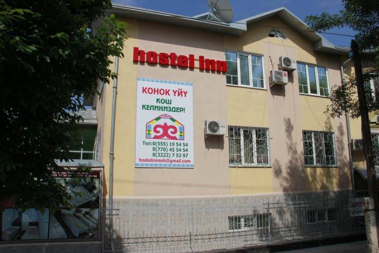 Pogostite.ru - Hostel Inn Osh | Ош | р. Акбура | Парковка | #2