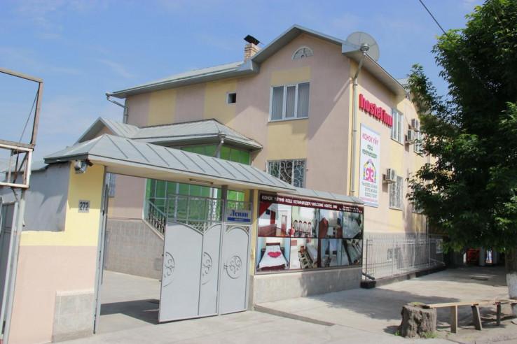 Pogostite.ru - Hostel Inn Osh | Ош | р. Акбура | Парковка | #3