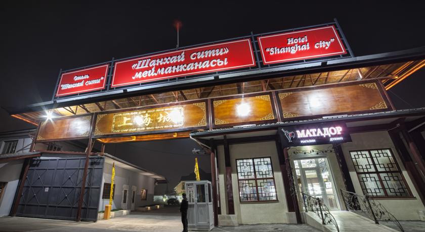 Pogostite.ru - Отель Шанхай Сити | Ош | Парк имени Т. Салтыганова | парковка #1
