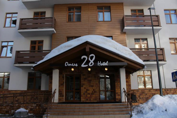 Pogostite.ru - Отель 28 (БРОНИРОВАНИЕ с 11 ДЕКАБРЯ 2020) #4