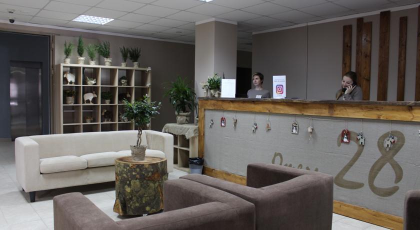 Pogostite.ru - Отель 28 (БРОНИРОВАНИЕ с 11 ДЕКАБРЯ 2020) #5