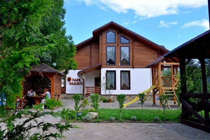 Pogostite.ru - ПАРК ХАДЖОХ | Каменномостский | Лаго-Наки | С завтраком #3