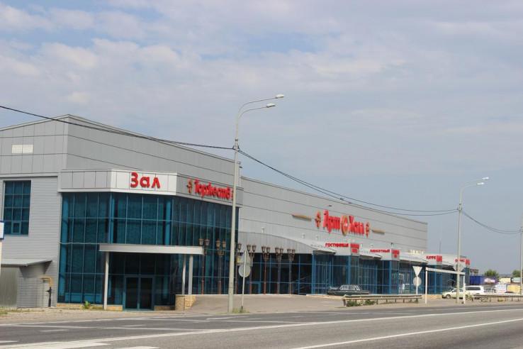 Pogostite.ru - АРТХОЛЛ ОТЕЛЬ | Минеральные Воды | Рядом с аэропортом #2