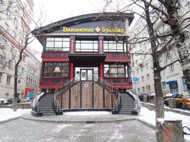 Pogostite.ru - Zvezda Kurskaya | Звезда Курская | Москва | м. Курская | Wi-Fi #3