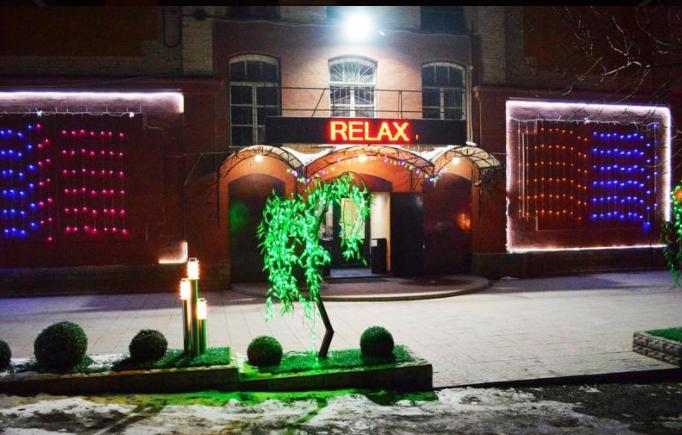 Pogostite.ru - Релакс | г. Владивосток | Парковка #2