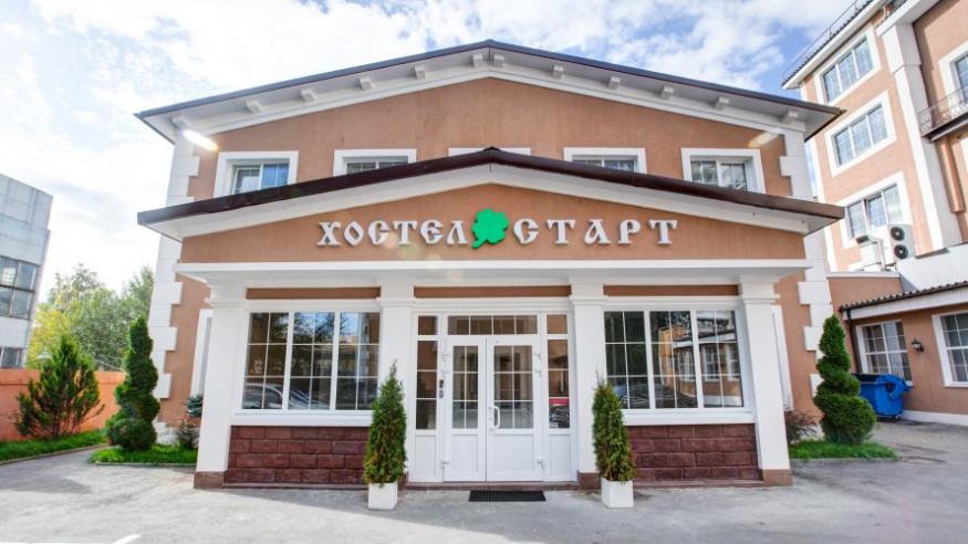 Pogostite.ru - Старт Хостел | Покровское-Стрешнево | м. Тушинская #1