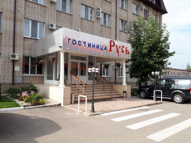 Pogostite.ru - Русь #2