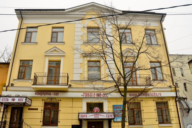 PARK CITY ROSE BOUTIQUE HOTEL | ROSTOV-NA-DONU | BREAKFAST